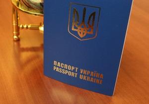Азарова просят обеспечить украинцев Приднестровья загранпаспортами