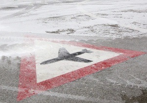 новости Львова - непогода - Из-за непогоды самолет из Стамбула не смог сесть во Львове