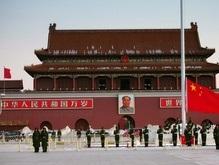 В Китае 500 человек исключили из компартии за лишних детей