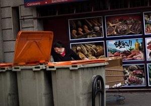 Новости США - еда: Американец собирается открыть кафе с едой из мусорных баков