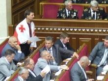 НУ-НС отказался ходить на заседания Верховной Рады