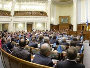 Ющенко ждет от депутатов плодотворной работы