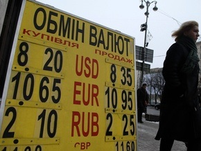 Торги на межбанке завершились в диапазоне 8,47-8,51 грн за доллар