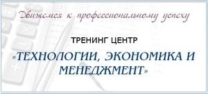 Программа изучения международных стандартов бухгалтерского учета - сертификация cap/cipa