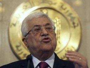 Палестина возобновит диалог с Израилем