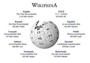 Число статей в украиноязычной Википедии достигло 300 тысяч