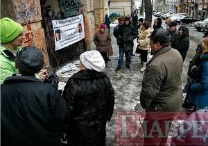 В Киеве состоялся митинг против уничтожения памятников архитектуры и истории