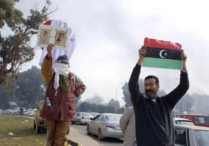 В Триполи началась акция протеста против Каддафи