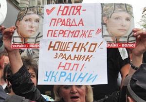 Власенко: Ющенко солгал под присягой