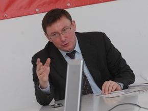 Луценко пообещал провести рейд по игорным интернет-клубам