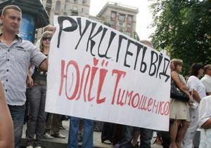БЮТ: За спиной у Тимошенко появились 12 работников МВД