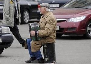 В 2012 году каждый шестой украинец жил за чертой бедности - Госстат