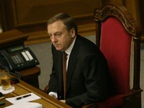 ВР отказалась рассматривать вопрос о замене Лавриновича