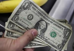 Аналитики назвали ориентировочные сроки нового выпуска украинских еврооблигаций