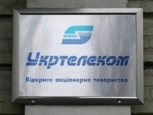 Кабмин утвердил финплан Укртелекома на 2008 год с прибылью 8,7 млн грн