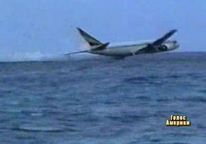 Телеканал Discovery умышленно разбил пассажирский самолет