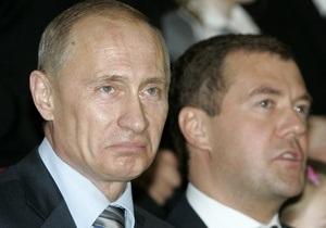 Рейтинг Путина и Медведева опустился до рекордно низкой отметки