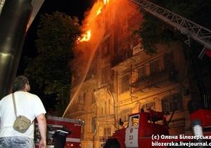 Бригинец: Сгоревший дом возле отеля Hyatt - уникальное столетнее сооружение в стиле модерн