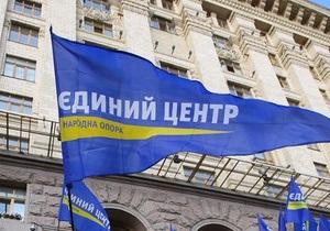 В Едином центре создали коллегию лидеров партии