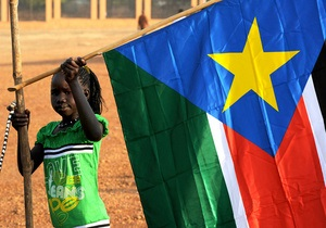 В Южном Судане построят новую столицу