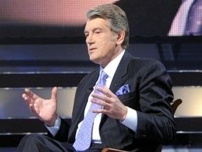 Ющенко назвал условие досрочного прекращения своих полномочий