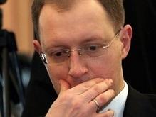 Яценюк назвал приоритетные направления работы Рады