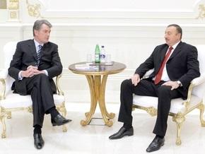 Ющенко встретился с Алиевым