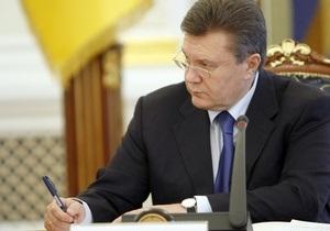 Янукович: Пакет социальных реформ станет тестом на эффективность власти