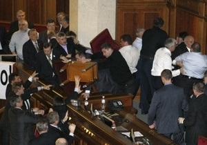 Замгенпрокурора отчитался перед депутатами по поводу драки в парламенте