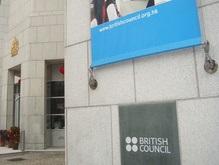 Лондон собирается выслать более 30 российских дипломатов