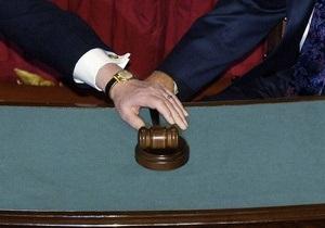 Украина обжаловала решение суда о выплате России долгов ЕЭСУ