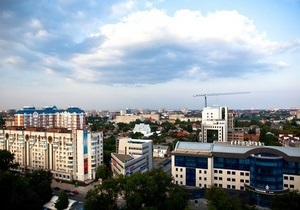 День города в Краснодаре перенесли из-за террористической угрозы