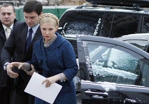 Тимошенко просит ГПУ возбудить дело по факту перевода бюджетных средств на счета сына Азарова