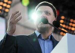 ВО Свобода - Тягнибок - Мирошниченко - въезд в США - Газета: Тягнибоку и Мирошниченко запретили въезд в США