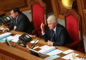 Верховная Рада приняла госбюджет