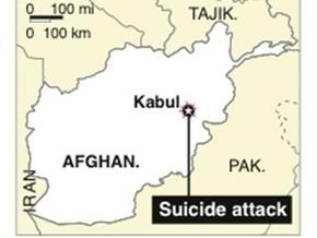 Теракт в Кабуле: убиты и ранены около 30 человек