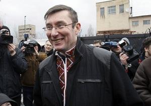 В понедельник состоится первое слушание по иску Луценко к Кузьмину