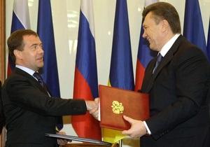 Фотогалерея: Ты – мне, я – тебе. Медведев и Янукович решили вопросы газа и флота