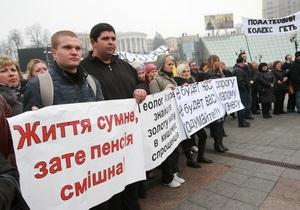 На Майдане Незалежности собираются противники принятия Налогового кодекса