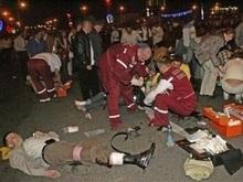 Взрыв в Минске: ранены два украинца