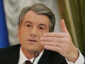 Украина не будет менять объем валютных резервов - Ющенко