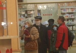 Минздрав подтверждает 468 случаев смерти от гриппа и ОРВИ
