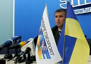 Экс-глава Укрспецэкспорта: Основные поставки оружия в Грузию были при Януковиче
