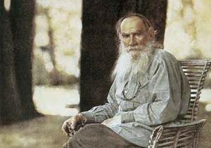 The Telegraph: Россия не будет отмечать столетие со дня смерти Толстого