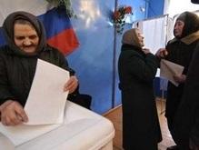Каждый второй россиянин проголосовал