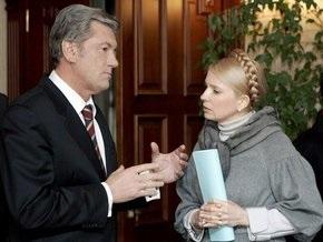 Ющенко написал Тимошенко письмо