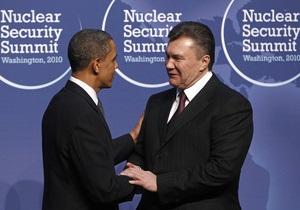 Фотогалерея: Открыл Америку. Первый визит Януковича в США
