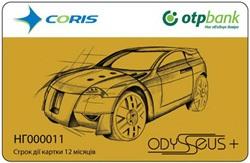 Отныне автовладельцы могут приобрести эксклюзивные пакеты услуг от компании КОРИС Украина
