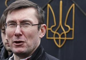 Луценко заверил, что не собирается становиться четвертым лидером оппозиции