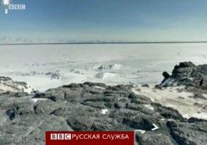 Click: прогулки с Google по Антарктике